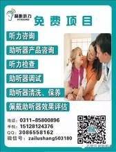儿童听力障碍原因及治疗