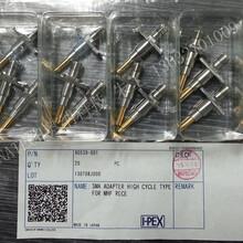 供应I-PEX品牌90576,90577射频器件