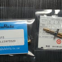 日本MURATA品牌4代RF射频头MM126515