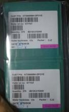 现货供应驱动ICNT35695BH-DP/3YE
