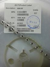 电连IPEX射频插座