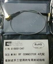 电连ECT品牌4代射频测试线