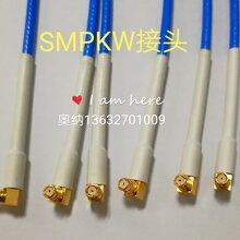 专业生产SMAJ-086SMPKW射频转接线缆