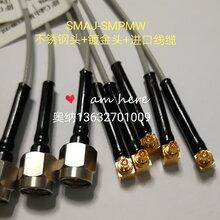 专业生产SMAJ-137SMPMW射频转接线缆