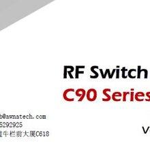 代理台湾宣德Speedtech品牌RF射频测试座