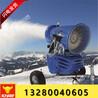 江南江北雪漫漫造雪机大功率出雪进口0度造雪戏雪必威电竞在线
