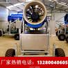 大型景区游乐项目造雪机原理进口造雪机国产造雪机小型造雪机嬉雪设备