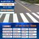 东莞热熔车位划线价格东莞城区周边哪有小区标线施工价格