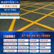 中山热熔停车位划线公司专业道路划线多少钱一米