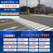 惠州道路标线哪有热熔标线惠阳周边停车位画线停车场车位划线