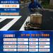 肇庆周边哪有停车场划线端州区周边道路划线四会停车场标牌厂家