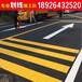东莞道路小区车库划线车位划线东城南城热熔标线施工队价格给您们