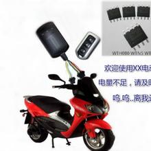 唯创知音WTN6系列电动车智能语音报警器语音方案