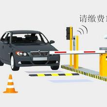 唯创知音WTN5系列语音收费道闸提示停车场系统报警器方案