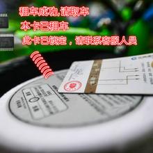 唯创知音WT588D系列公共自行车系统语音方案自行车智能锁语音IC方案