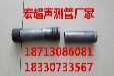 上海声测管厂家重庆声测管厂家安徽声测管厂家