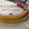 德阳烘干机大齿轮轮带铸钢厂家