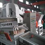 厂家直销十600型铜米机旧电线回收设备报价图片
