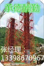安全爬梯优质加强型放心通用酬勤生产
