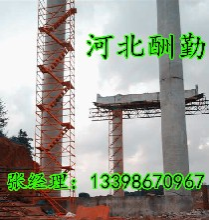 太原路桥墩坑施工安全爬梯安全必备