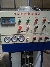 玻化微珠保温砂浆自动包装机阀口气流灌装机图片