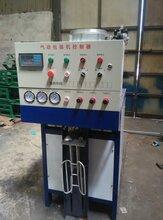 气吹式阀口包装机,节能型无机保温砂浆包装机图片