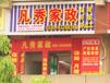 福州钟点工,福州保洁公司,福州日常保洁,台江新房打扫