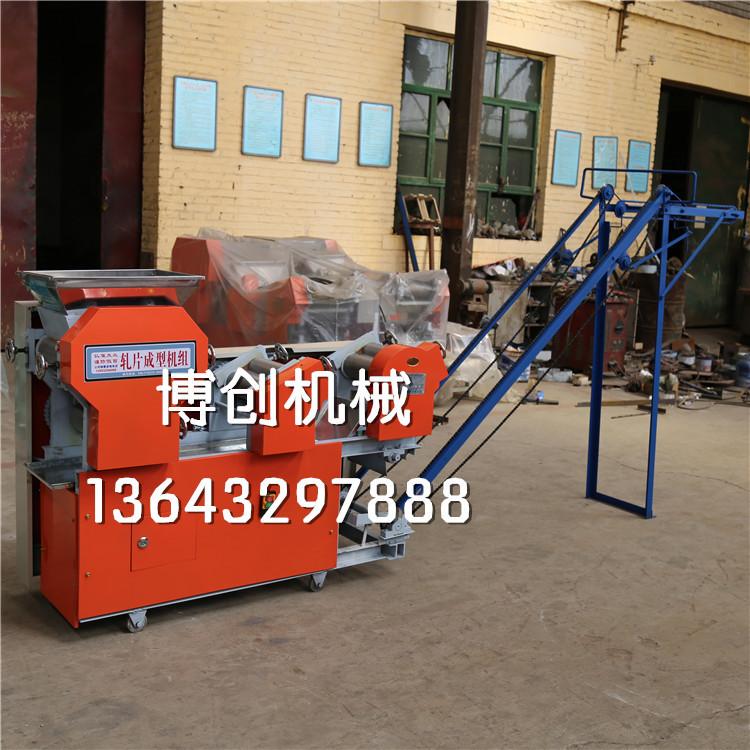 邢台博创机械制造有限公司