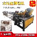 全自动木托盘脚墩打钉机多功能数控木工切墩机方木多层板切割机