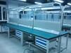 防静电工作台流水线工操作台厂家直供低价处理