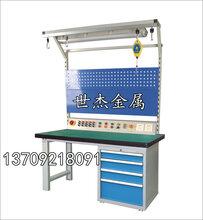 陕西工作台钢制工作台厂家直销实验室操作台厂家定做降价出售