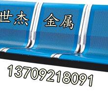 陕西排椅钢直排椅机场椅厂家直供免费设计