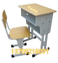 陕西课桌椅钢制课桌椅厂家直销经济实惠低价处理