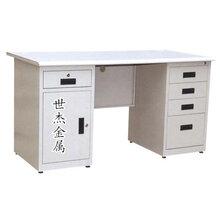 陕西办公桌钢制办公桌厂家定做质优价廉全国发货