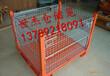 廠家直銷鋼制倉儲籠折疊倉儲籠移動倉儲籠中衛定制任意尺寸倉儲籠