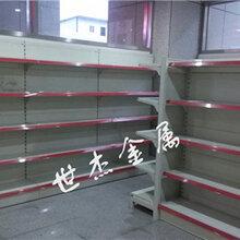 陕西超市货架超乎货架厂家水果超市货架便利店货架批量销售