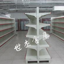 陕西超市货架厂家供应母婴店货架文具店单面双面货架两端货架美观大气