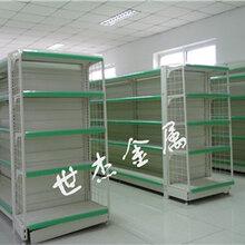 世杰超市货架西安厂家蔬菜架陈列货架超市货架批发可定做超市米斗架