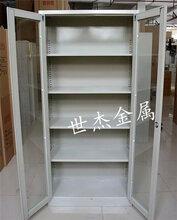 全玻璃文件柜六抽半玻璃文件柜档案柜供应批量生产