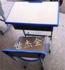 教室学习桌学生课桌椅单人双人升降方凳课桌椅低价出售