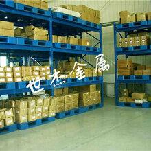 西安世杰仓储设备货架仓储货架批量供应