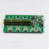 無刷電機驅動控制器YOUONE直流無刷風機應用款12G1KW-VL212G1KW-VL1
