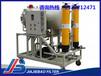 HCP200A38050A-C颇尔PALL聚结脱水滤油机配套滤芯