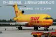 上海机场报关货运公司机场空运进口清关注意事项