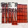 毕节高速公路防撞墙隔离带防护栏钢模板专业定制厂家
