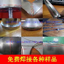 東莞二手不銹鋼自動焊接機圈焊
