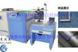 东莞焊接不锈钢管激光机设备厂家