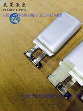 供應鋁片極耳焊接設備激光焊接機
