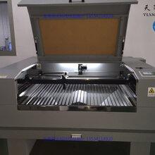 深圳龍崗有機玻璃字切割機廣告字激光切割機