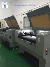 PC塑料殼激光切割移動電源PC料激光切割機